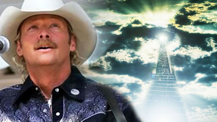 Alan Jackson Performs Breathtaking Rendition Of 'I Want To Stroll Over Heaven With You' | I Love Being Christian Videos